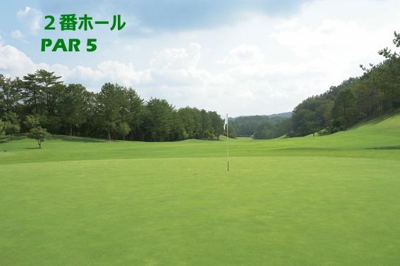 mitsu_2h_2